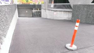 Strata Complex Blacktop Driveway